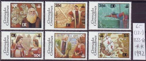 Grenada Briefmarken Briefmarken Grenada Postfrisch Privatverkauf Online Rabatt