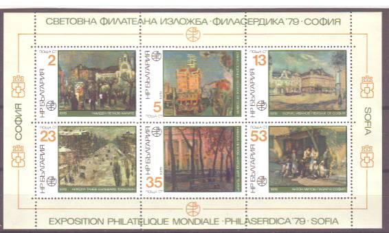 Briefmarken Bulgarien Briefmarken Bulgarien Gute QualitäT