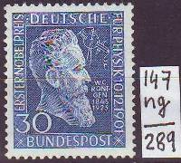 Briefmarken Von Bund Kaufen Seba Berlin